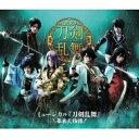 【送料無料】 ミュージカル / ミュージカル『刀剣乱舞』 〜幕末天狼傳〜 【BLU-RAY DISC】
