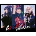 【送料無料】 Buono! ボーノ / Buono! Festa 2016 (Blu-ray+2CD) 【BLU-RAY DISC】