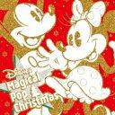 【送料無料】 Disney / Disney Magical Pop Christmas 【CD】
