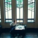 桑田佳祐 / 君への手紙 【アナログ盤】 【12in】