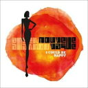 Nouvelle Vague ヌーベルバーグ / I Could Be Happy 輸入盤 【CD】