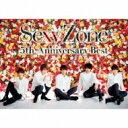 【送料無料】 Sexy Zone / Sexy Zone 5th Anniversary Best 【初回限定盤A】 【CD】