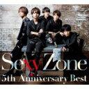 【送料無料】 Sexy Zone セクシーゾーン / タイトル未定 Best Album 【初回限定盤B】 【CD】