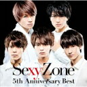 【送料無料】 Sexy Zone セクシーゾーン / Sexy Zone 5th Anniversary Best 【通常盤:5th Anniversary ス...