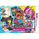 【送料無料】 ニンテンドー3DSソフト / オール仮面ライダー ライダーレボリューション 超エグゼイドボックス 【GAME】