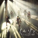 欅坂46 / 3rdシングル「タイトル未定」【通常盤】 【CD Maxi】