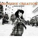 【送料無料】 水樹奈々 ミズキナナ / NEOGENE CREATION 【初回限定盤】(CD+Blu-ray) 【CD】