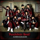SUPER★DRAGON / Pendulum Beat! (A) 【CD Maxi】