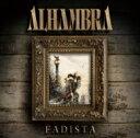 【送料無料】 Alhambra アルハンブラ / Fadista 【CD】