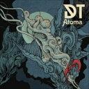 【送料無料】 Dark Tranquillity ダークトランキュリティ / Atoma 【CD】