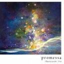 Kazuyuki Ito / Promessa 【CD】