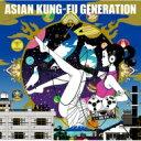 ショッピングKUNG-FU 【送料無料】 ASIAN KUNG-FU GENERATION (アジカン) / ソルファ(再レコーディング盤) 【通常盤】 【CD】