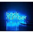 【送料無料】 back number バックナンバー / アンコール -ベストアルバム- 【初回限定盤A(2CD+2DVD+ライブフォトブック)三方背BOX仕様】 【CD】