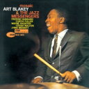 Art Blakey/Jazz Messengers / Mosaic 【SHM-CD】