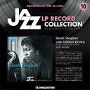 【送料無料】 隔週刊 ジャズ・LPレコード・コレクション 10号 / 隔週刊 ジャズ・LPレコード・コレクション 【本】