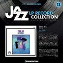 【送料無料】 隔週刊 ジャズ・LPレコード・コレクション 12号 / 隔週刊 ジャズ・LPレコード・コレクション 【本】