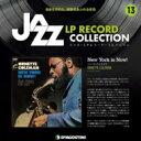 【送料無料】 隔週刊 ジャズ・LPレコード・コレクション 13号 / 隔週刊 ジャズ・LPレコード・コレクション 【本】
