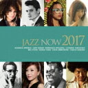 精選輯 - Jazz Now 2017 【CD】