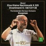Mozart 莫扎特/ Divertimenti K.136-138, Serenade.13: Koopman / Amsterdam Baroque.o 【CD】[Mozart モーツァルト / Divertimenti K.136-138, Serenade.13: Koopman / Amsterdam Baroque.o 【CD】]