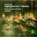 作曲家名: Ta行 - Tchaikovsky チャイコフスキー / Music From 3 Ballet: Lazarev / Boslhoi.so 【CD】