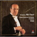 作曲家名: Sa行 - Smetana スメタナ / Ma Vlast: Inbal / Frankfurt.rso 【CD】