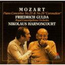 Mozart モーツァルト / ピアノ協奏曲第23番&第26番『戴冠式』 グルダ(p)、アーノンクール&コンセルトヘボウ管 【CD】