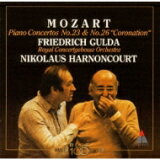Mozart 莫扎特/ 钢琴协奏曲第23号&第26号『加冕式』 guruda(p),啊Non酷&konserutohebou管【CD】[Mozart モーツァルト / ピアノ協奏曲第23番&第26番『戴冠式』 グルダ(p)、アーノンクール&コン