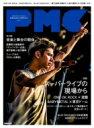 ぴあMUSIC COMPLEX Vol.7 ぴあムック 【ムック】