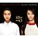 【送料無料】 観月ありさ / VINGT-CINQ ANS 【CD】