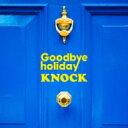 樂天商城 - 【送料無料】 Goodbye holiday / KNOCK 【CD】