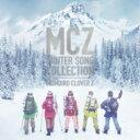 【送料無料】 ももいろクローバーZ / MCZ WINTER SONG COLLECTION 【CD】