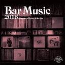 精選輯 - 【送料無料】 Bar Music 2016: Weaver Of Love Selection (+7inch) 【CD】