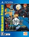 Game Soft (PlayStation Vita) / ワールドトリガー ボーダレスミッション Welcome Price!! 【GAME】
