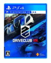 Game Soft (PlayStation 4) / DRIVECLUB VR 【GAME】