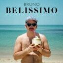 Artist Name: B - Bruno Belissimo / Bruno Belissimo 輸入盤 【CD】