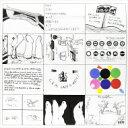 Peter Kowald / Peter Kowald Quintet 【LP】