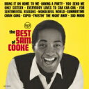 Artist Name: S - Sam Cooke サムクック / Best Of Sam Cooke 【CD】