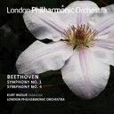 Beethoven ベートーヴェン / 交響曲第1番、第4番 クルト・マズア & ロンドン・フィル 輸入盤 【CD】