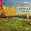 作曲家名: Ka行 - 【送料無料】 Glazunov グラズノフ / 交響曲第4番、第5番、『四季』より エフゲニー・ムラヴィンスキー & レニングラード・フィル 輸入盤 【SACD】
