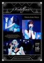 【送料無料】 Kalafina カラフィナ / Kalafina Arena LIVE 2016 at 日本武道館 【BLU-RAY DISC】