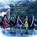 【送料無料】 MAGiCAL PUNCHLiNE / MAGiCAL MYSTERY TOUR 【シリウス盤 / 初回生産限定盤】 (CD+DVD) 【CD】