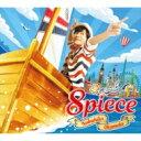 【送料無料】 岡本信彦 オカモトノブヒコ / 8piece【豪華盤】 【CD】