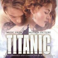 【送料無料】 タイタニック / Titanic (180g) 【LP】