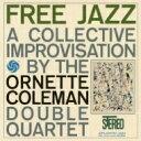 藝人名: O - Ornette Coleman オーネットコールマン / Free Jazz 【SHM-CD】