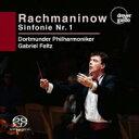 作曲家名: Ra行 - 【送料無料】 Rachmaninov ラフマニノフ / 交響曲第1番 ガブリエル・フェルツ & ドルトムント・フィル 輸入盤 【SACD】