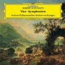 作曲家名: Sa行 - Schumann シューマン / 交響曲全集 ヘルベルト・フォン・カラヤン & ベルリン・フィル(2CD) 【SHM-CD】