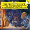作曲家名: Sa行 - Schubert シューベルト / 劇音楽『ロザムンデ』 クラウディオ・アバド & ヨーロッパ室内管弦楽団 【SHM-CD】