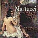 其它 - マルトゥッチ、ジュゼッペ(1856-1909) / ピアノ三重奏曲第1番、第2番、ピアノ五重奏曲、弦楽四重奏のための『楽興の時』、他 マリア・セメラーロ、 ノフェリーニ四重奏団(2CD) 輸入盤 【CD】