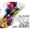 Artist Name: S - Scottish National Jazz Orchestra / Bill Evans (Sax) / Beauty & The Beast 輸入盤 【CD】