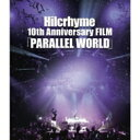 Hilcrhyme ヒルクライム / Hilcrhyme 10th Anniversary Film 「PARALLEL WORLD」(Blu-ray) 【BLU-RAY DISC】